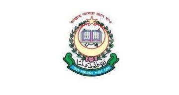 Bandarban Cantonment Public School & College