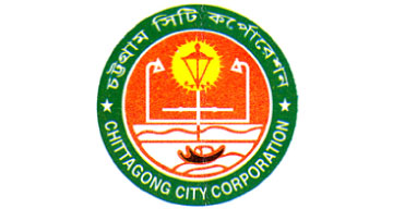 Chittagong-City-Corporation