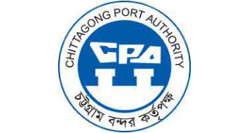 Chittagong-port-Authority
