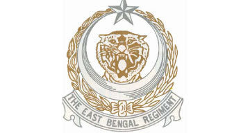 East-Bengal-Regimental-Cent