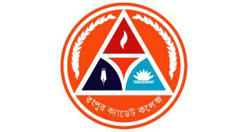 Rangpur-Cadet-College