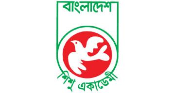 Shishu-Academy,-Chittagong